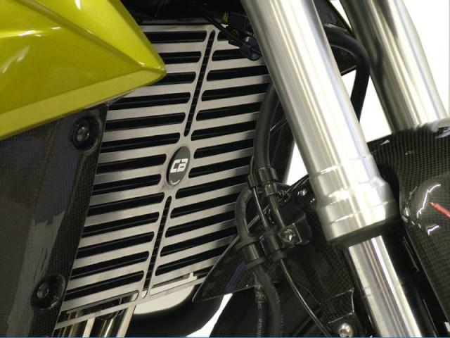Grille/cache radiateur F8cc9d10