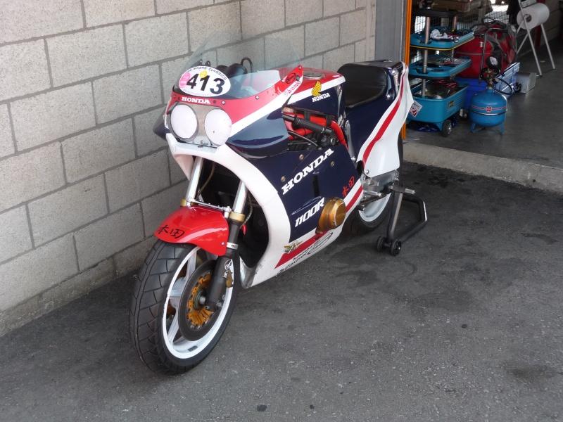 HONDA 1100R  P1000013