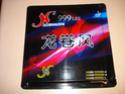 """XuShaofa 999 LSZ2.2mm noir 38° """"Factory Tuned"""" Xushao10"""