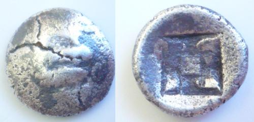 monnaie du royaume de MAJOPAHIT ( java - indonésie ) C_c11