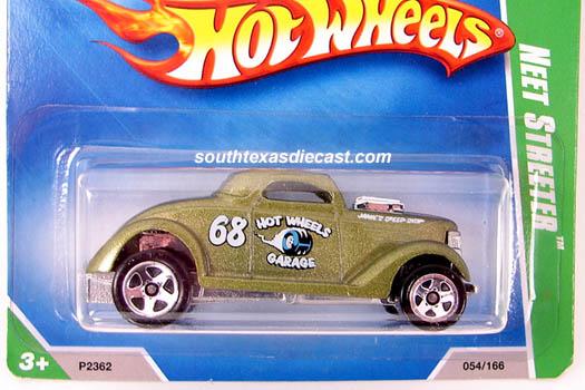 TH et mystery car 2009_010