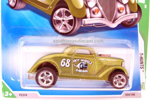 TH et mystery car 2009_011