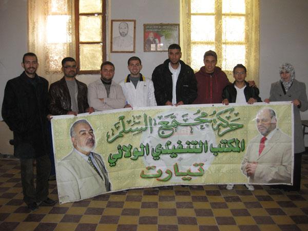 """تيارت: عقد لقاء تأسيسي لشباب مجتمع السلم """"شمس"""" Img_2311"""