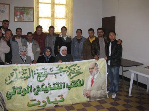 """تيارت: عقد لقاء تأسيسي لشباب مجتمع السلم """"شمس"""" Img_2312"""