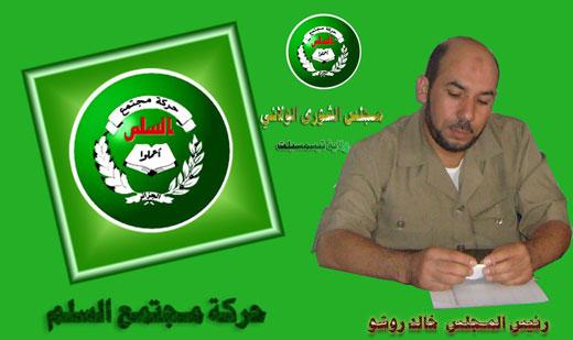 مجلس الشورى  يعقد دورته العادية الأولى لسنة 2010 Ouou10