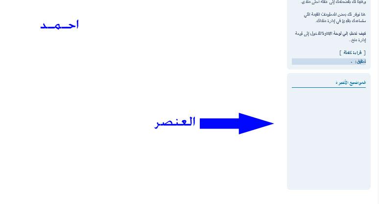 شرح مفصل كيفية استخدام البوابة 2610