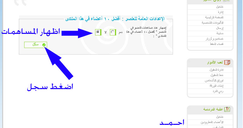 شرح مفصل كيفية استخدام البوابة 6410