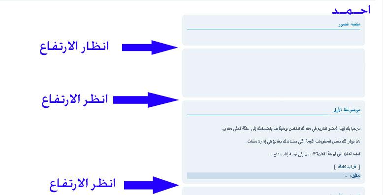 شرح مفصل كيفية استخدام البوابة 7011