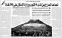 أقوال وصور الصحف.. ملف وثائقى حول ملف أرض النادى Akaria10