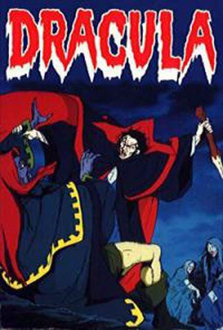 Dracula Largometrage anime 1981 [Yami no Teisou Kyuuketsuki] 4301_610