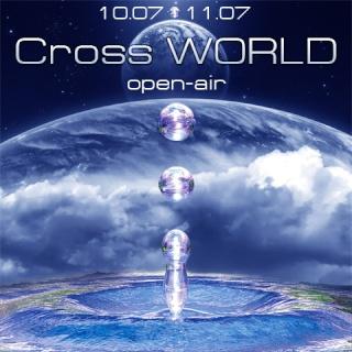 "Комуна ""Веселка"" приглашает 10.07 - 11.07 Пати Open-Air ""Cross World"" Baner210"