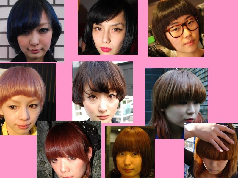 [Cheveux] Le carré frangé Carraf10