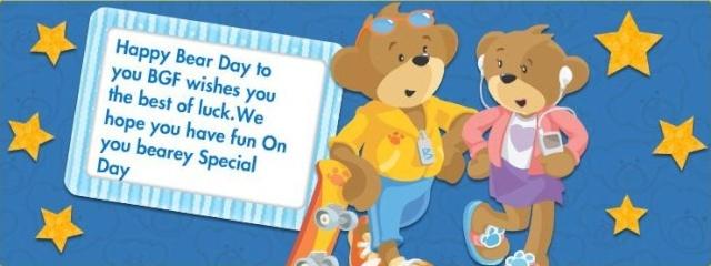 Happy Birthday June 3rd, 2009! Bear_d10