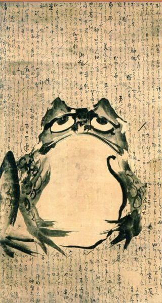 მაცუო ბასიო -  松尾芭蕉 Frog_g10