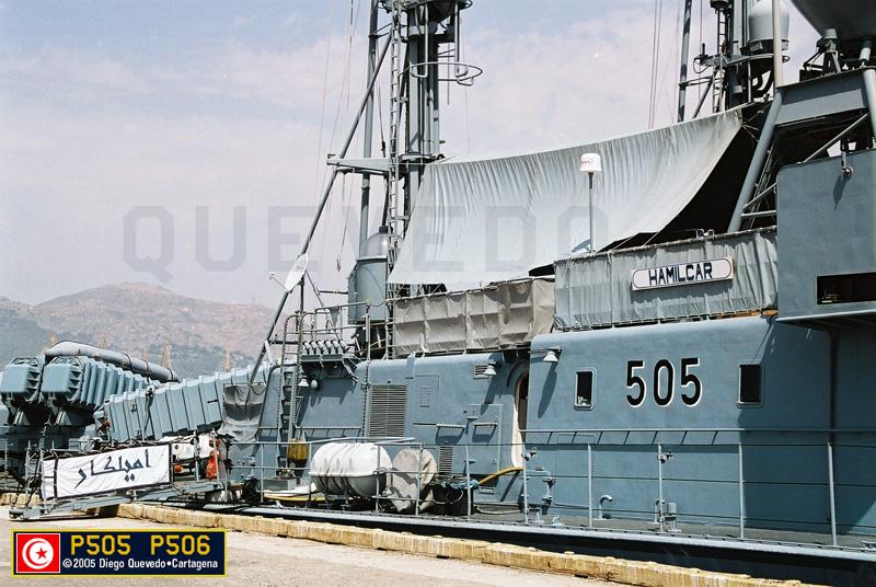 موسوعة الجيش التونسي  5210
