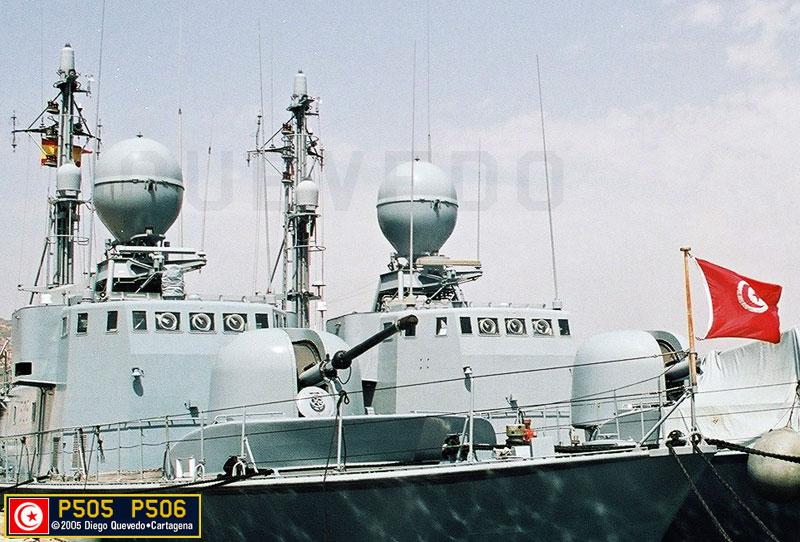 موسوعة الجيش التونسي  5310