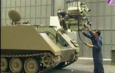 موسوعة الجيش التونسي  8410