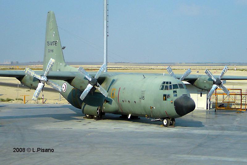 موسوعة الجيش التونسي  8510