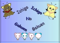 créer un forum : Ichigo No Gakuen Copie_45