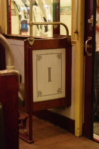[Photos à thème] Le métro sous un autre angle... Imgp2611