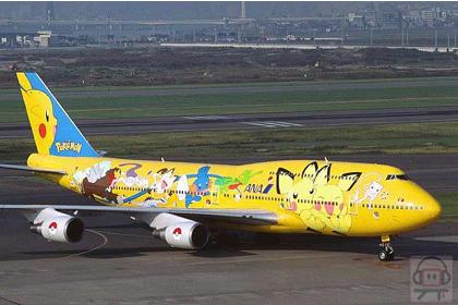 L'avion pokémon Avion_10