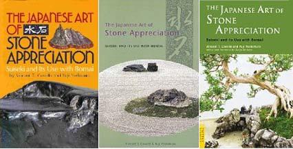 Japanese Art of Stone Appreciation bookcovers Jartst13