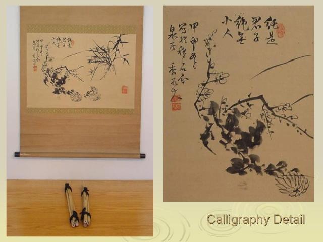 Asian Tradition in Stone Appreciation-- an exhibit in Washington DC USA Slide122