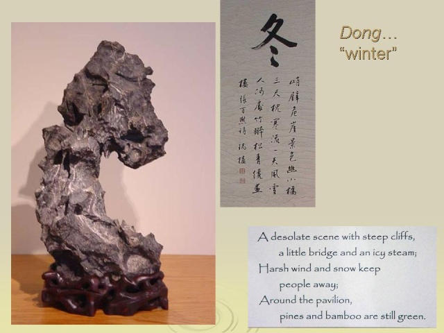 Asian Tradition in Stone Appreciation-- an exhibit in Washington DC USA Slide210