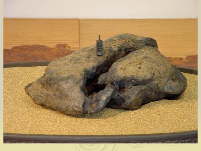Asian Tradition in Stone Appreciation-- an exhibit in Washington DC USA Slide312