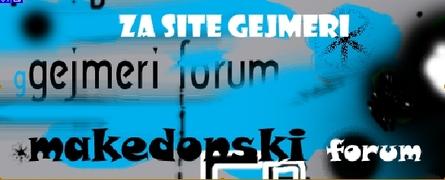 Гејмери форум