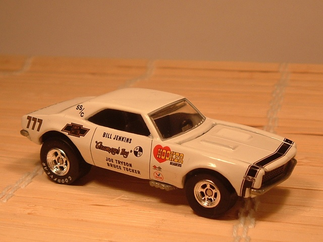 '67 Camaro 1983 Dscf7135