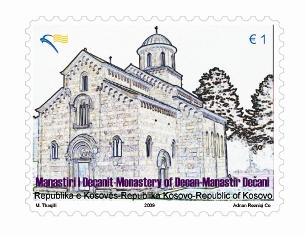 Empörung über Decani - Briefmarken der Kosovo-Post 00000039