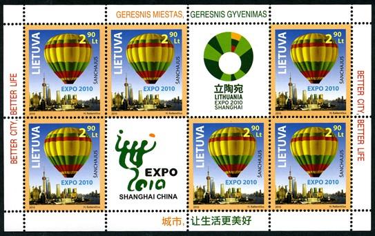 litauen - neue Marke mit Ballonmotiv aus Litauen 00000067
