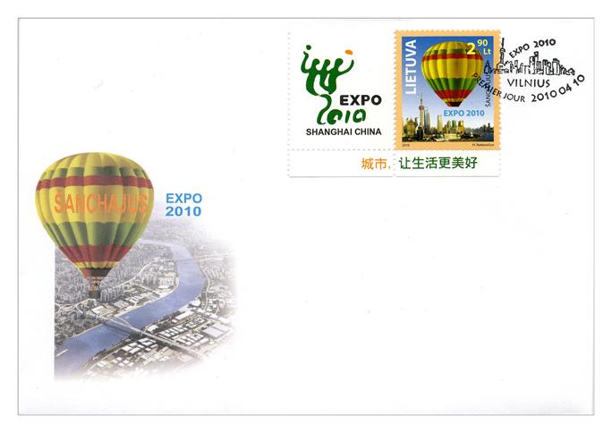 litauen - neue Marke mit Ballonmotiv aus Litauen 00000070