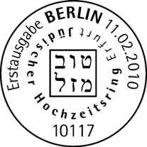 Lapsus der deutschen Post Forum_58
