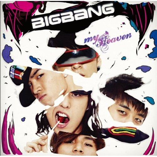 Big Bang Jap Album Bbheav11