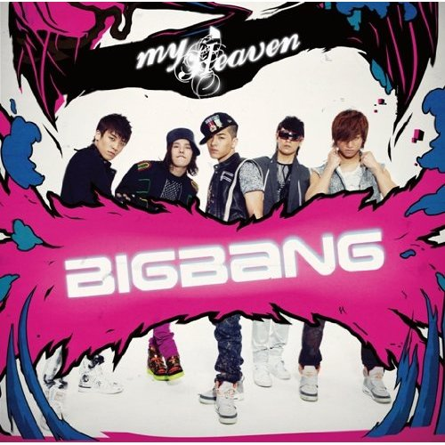 Big Bang Jap Album Bbheav12