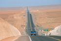 paisajes deserticos Aridla10