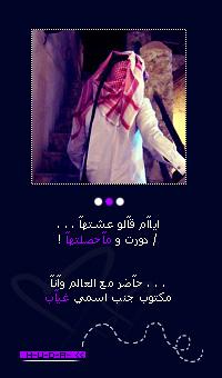 ـــ (ريشة اشتياقٍ للمطرْ ..) ... 3131010