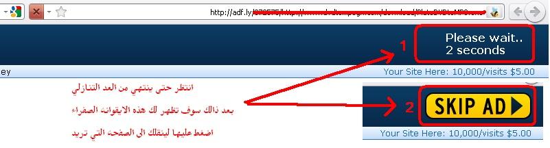 لمن يواجه مشكلة في دخول اي رابط وظهور صفحة انتقال وعد تنازلي Nedem_10