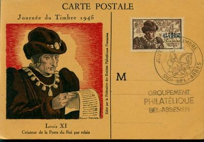 Cartes Maximum av.62 Image511