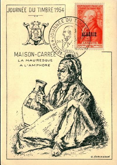 Cartes Maximum av.62 Image611
