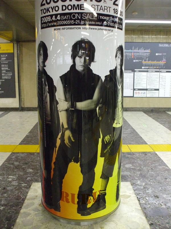 KAT-TUN tomará Tokyo Dome por una semana 20090310