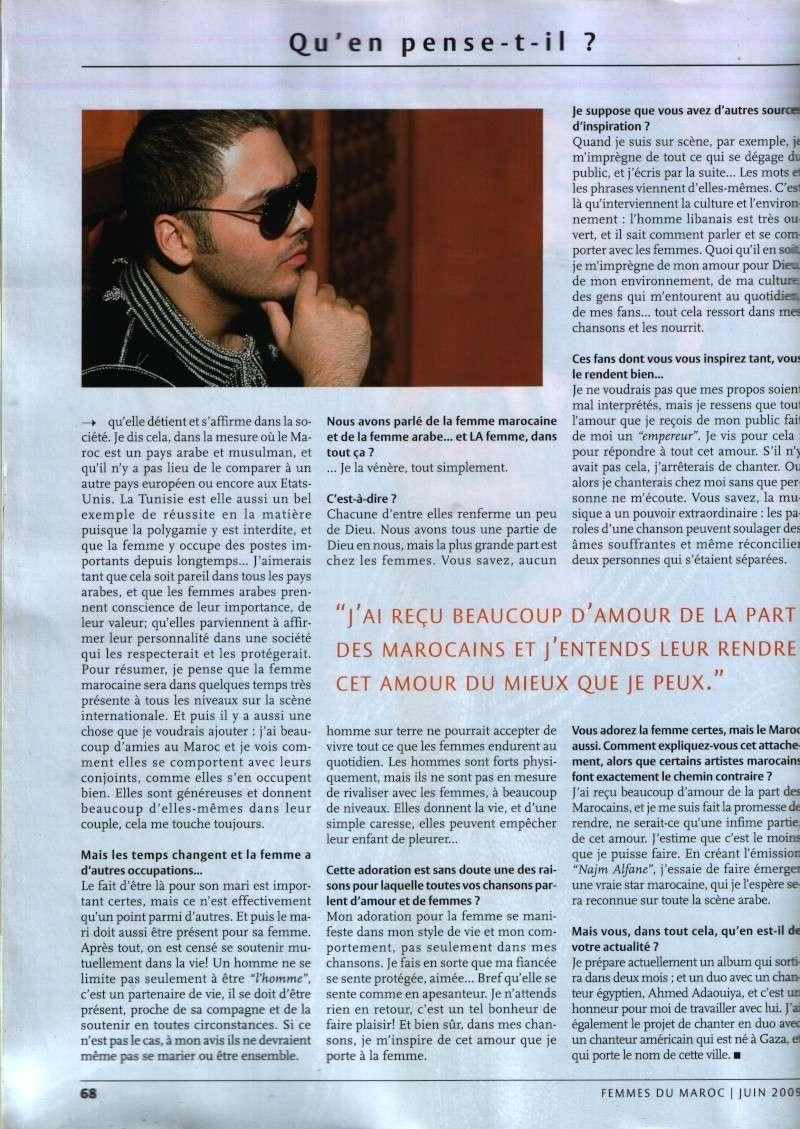 Femmes du Maroc June 2009 Femmes11
