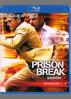 Ma Collection En Image Prison17
