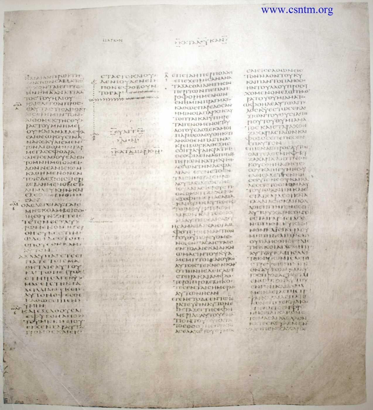 Des falsifications, des impostures… L'Ancien Testament témoigne. - Page 36 Codex_12
