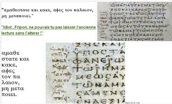 Des falsifications, des impostures… L'Ancien Testament témoigne. - Page 36 Idiot_10