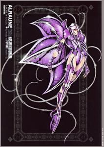 FANARTS SPECTRES D'HADES Doom-s12