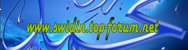SwiDin forum