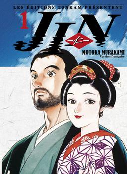 Jin - Motoka Murakami Jin_0110